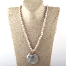 Модное богемное этническое ювелирное изделие, 8 мм, белый камень, завязанная ракушка, кулон, ожерелье s для женщин, этническое ожерелье