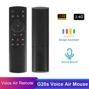NEW G20 Voice Control 2.4G Wir