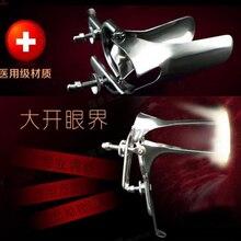 Расширительное устройство для влагалища из нержавеющей стали для взрослых, вагинальный расширитель, колпоскопия, медицинский инструмент для женской гигиены