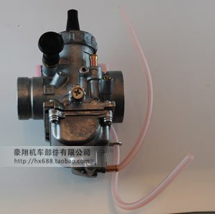 28MM Mikuni VM24 Carburetor For Dirt Bike And ATV,Free Shipping