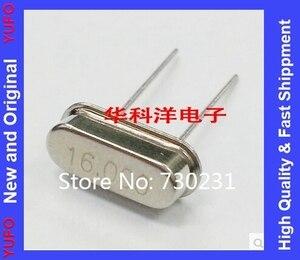 شحن مجاني واحد الكثير 10 قطعة 16.000 MHz 16 MHz الكريستال HC-49/S الانظار 16 mhz