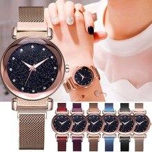Fashion Watches Women Fashion Starry Sky Mosaic Diamond Quartz Mesh Belt Magnetic Buckle Ladies Watch orologio donna ceasuri %A