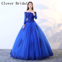 Royal Blue Quinceanera Dress Elegant Off The Shoulder Ball Gown Sweet 16 Dresses Vestido De Quinceanera