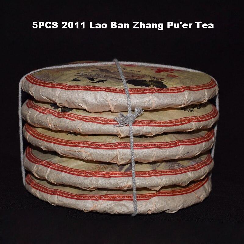 5PCS 2015 yr 357g Laobanzhang Ripe Puer tea Cake Yunnan Menghai Lao Ban Zhang Old Puer Puerh Shu Pu-erh black tea