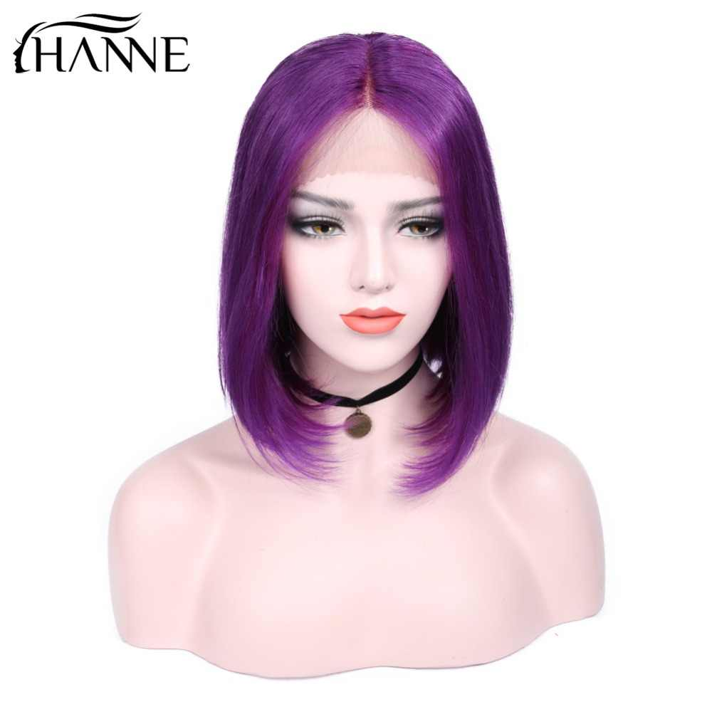 Волосы hanne фиолетового цвета кружевные передние средняя часть Боб человеческие волосы парики короткие бразильские прямые человеческие парики для черных женщин 14 дюймов