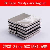 2pcs 50*16*1.6mm n35 Rare Earth strong NdFeB Neodymium permanent Magnet with 3M Double faced adhesive tape