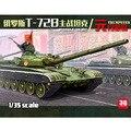 Трубач модель HobbyBoss 05598 1/35 шкала танк россии T-72B MBT масштаб танк модели комплекты