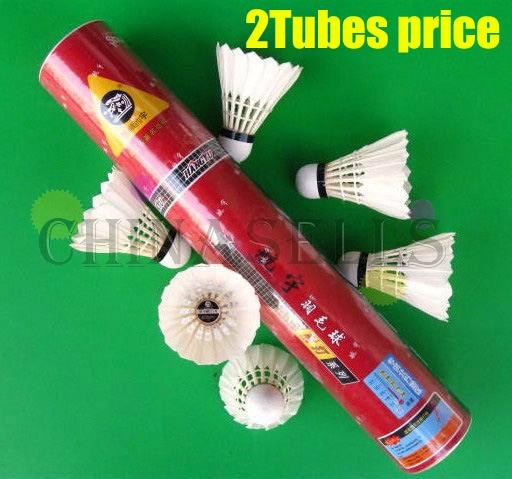 2tubes Genuine Hangyu Badminton Shuttlecocks Durable NO.5 Duck Feather Shuttlecock Badminton 12balls Flight A
