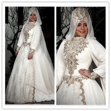 Modern Lace High Neck Beading Long Sleeves Bridal hijab Dubai Muslim Wedding Dress Wedding Gowns (MUSL05)