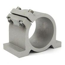 Sliver 80mm Diameter Spindle Motor Mount Bracket Clamp For CNC Engraving Machine Wholesale Price