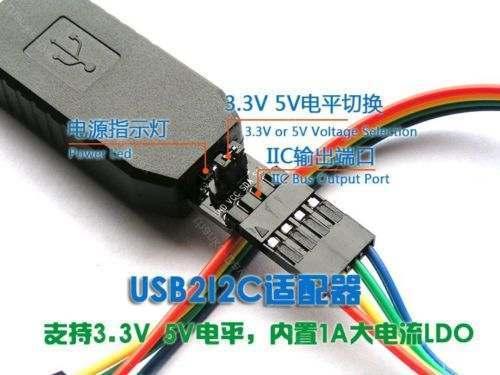 Multifunction USB To I2C/ IIC TWI SMBUS Master Converter ADC,Decoder,Program USB Converter Adapter 3.3v 5v