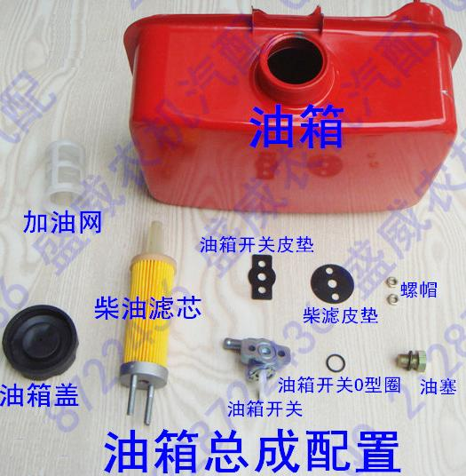 Купить с кэшбэком Fast shipping 186F Fuel Tank with cap filter switch  air cooled sell suit for  kipor kama and any Chinese brand