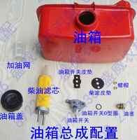 Trasporto veloce 186F Carburante interruttore Serbatoio con filtro tappo raffreddato ad aria vendita vestito per kipor kama e qualsiasi marca Cinese