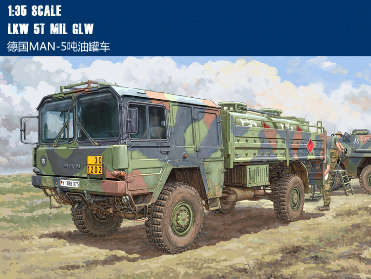 Trumpet 85508 1:35 German MAN 5 ton tanker Assembly model