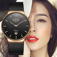 2019 LIGE Women Watch Ladies Top Brand Luxury Female Wrist Watch Stainless Strap Quartz Watches Relogio Feminino Relojes Mujer