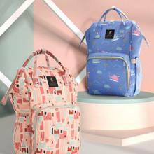 Mommy Package Capacity Mom Package Both Shoulders More Function Backpack Woman Baby Portable Baby Package Diaper bag