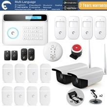DIYSECUR Outdoor Camera S4 GSM/PSTN Alarm System +Solar Power Outdoor Siren Burglar Alarm