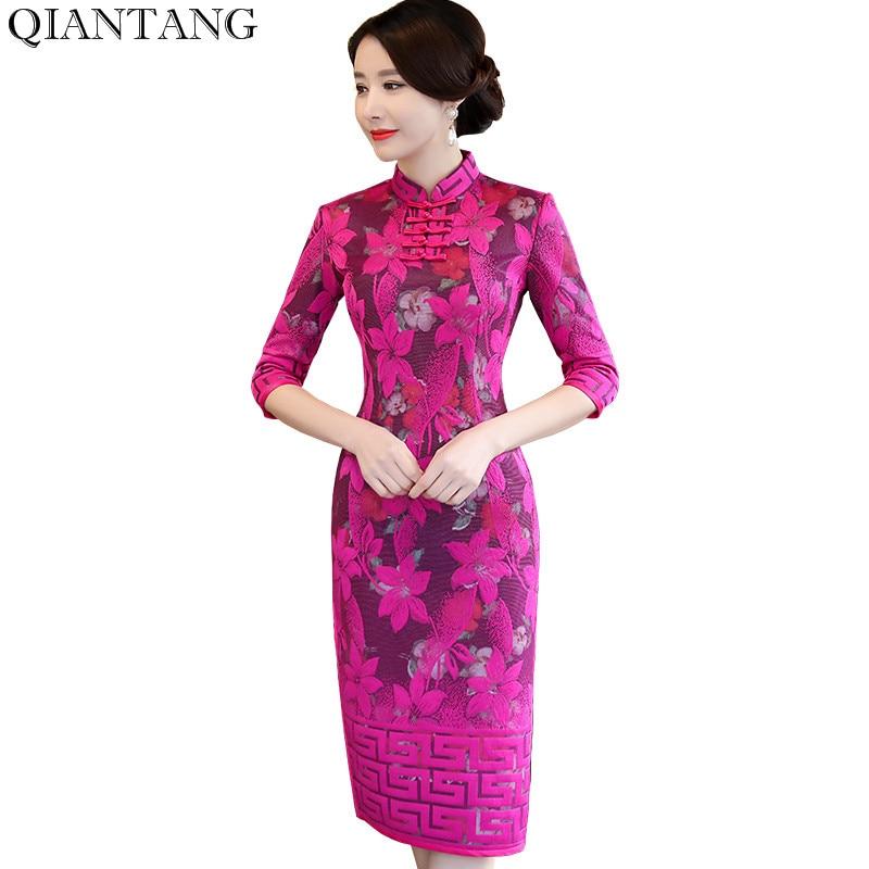 Krótki styl kobiet kolana Leng Cheongsam chiński tradycyjny koronka Qipao sukienka New Arrival Vestido rozmiar S M L XL XXL XXXL 27523A w Suknie od Odzież damska na  Grupa 1