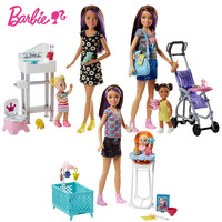 Original Barbie Doll Baby Nursery 3 Style Gift Set Take Care of the Baby Girls PlayToys Birthday Gift FHY97