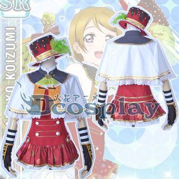 Love live! valentine's day awaken Koizumi Hanayo flag bearer cosplay costume