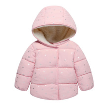 VTOM Baby Jackets Children Outerwear Clothes Winter Hooded Coats  Kids Fashion Coats Children's Warm Clothing For Boys and Girls