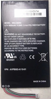 For BARNES NOBLE BNA B0002 4000MAH Batteries High Quality Brand Batteries TRACK CODE