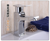 New to the high quality of the copper sheet finish the single hole chrome bathroom sink faucet basin mixer tap