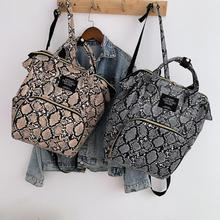 Рюкзаки для путешествий со змеиным принтом для мам, большая вместительность, подгузники из искусственной кожи для беременных, сумки с верхней ручкой для ухода за ребенком, сумки для подгузников для кормления