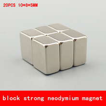 20PCS 10*8*5mm block rare earth magnet Super strong N45 N52 neodymium magnets 10X8X5MM
