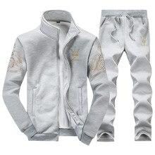 Fashion brand clothing xxxxl hoodies männer 2017 frühling herbst sweatshirt 2 stück set anzug männer sportswear männlichen sudaderas hombre