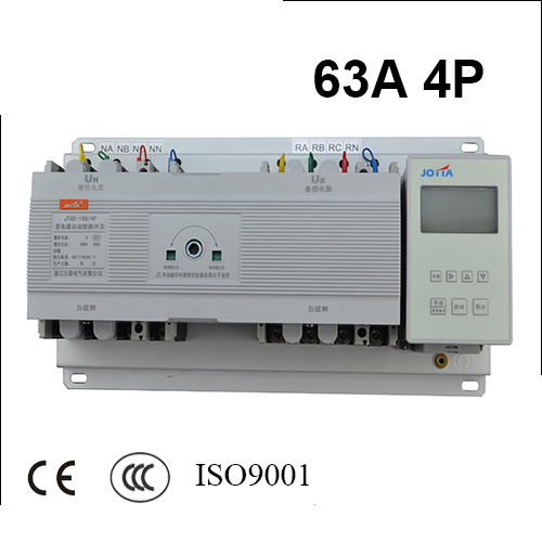 4 poles 3 phase 63A New pattern automatic transfer switch ats Automatic transfer switches