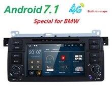 7 дюймов 4 ядра HD 1024×600 Android 7.1.1 2 din 2 ГБ Оперативная память для BMW E46, M3, Автомобильный DVD, навигация GPS, Wi-Fi, 4 г LTE, bt, canbus, радио, OBD2