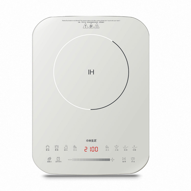 The New Xiaomi Life Induction Cooker Home Intelligence Mute Ultra-thin Touch Hot Pot Battery Oven Structural Disabilities Back To Search Resultshome Appliances