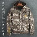 2016 New Men's Clothing Coat Tooling Jacket Hooded Tiger Camouflage Parka Men over size Jacket