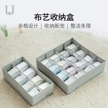 Xiaomi Jordan&Judy Fabric Storage Box for Underwear Socks 8&16 Grids Home Compartment
