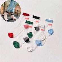 Японские летние женские прозрачные носки Harajuku, эластичные носки со стразами, японские стеклянные шелковые носки для творчества, Calcetines Mujer