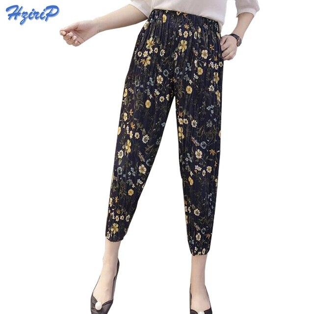 Hzirip 2017 Summer Pleated Chiffon Harem Pants Women Plus Size Casual  Lantern Trousers Sunscreen Pants Elastic ba70b9721ba