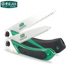 Laoaワンダーは、ポータブル折りたたみのこぎり高品質sk5ガーデンのこぎり屋外ツールシャープ手鋸