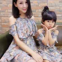 Matching Mother Daughter Summer Off Shoulder Dress