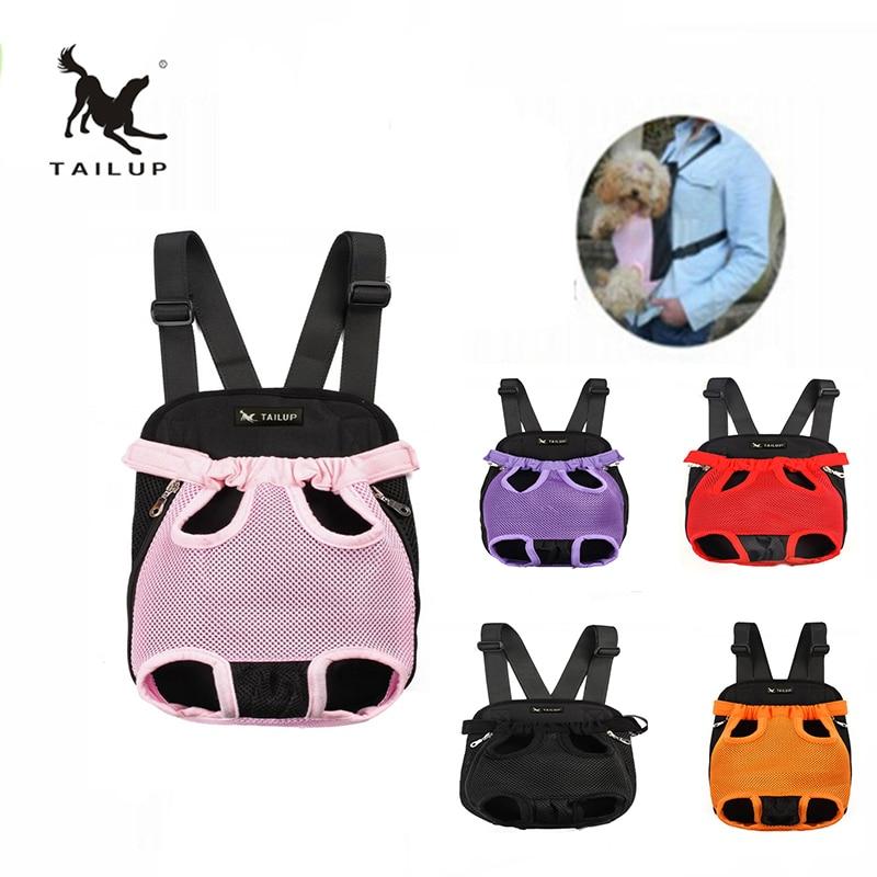 TAILUP Роскошные рюкзаки с маленьким домашним животным с двумя плечами для собак и кошек