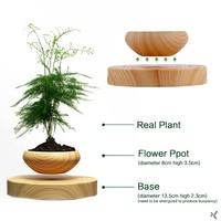 1PC Plastic ABS Bonsai Flowerpot Plant Box Garden Ornament Gifts Home Decoratiaon Creative Universal Durable Plant Pot