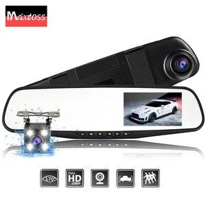 Dual Lens Car Camera Auto DVR