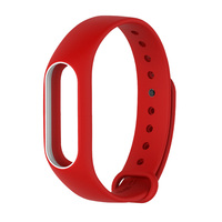 Sales 1 Piece New Silicone Replacement Double Color Wrist Strap for Miband 2 Xiaomi Mi band 2 Smart band Bracelet