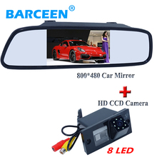 For HYUNDAI H1 lcd car parking mirror 4.3″ 800*48/0 with lcd hd car rearview camera black plastic shell material 8 led