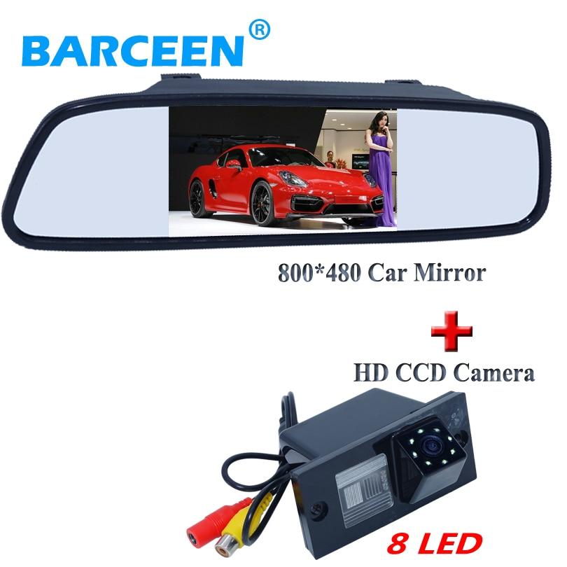 Pour HYUNDAI H1 lcd voiture parking miroir 4.3