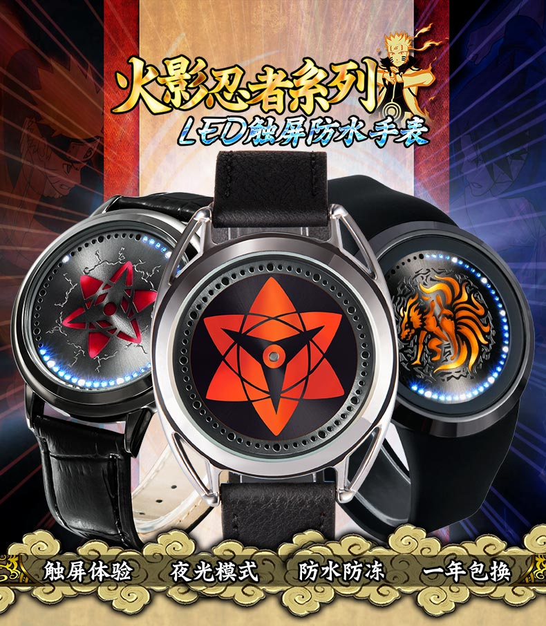 Naruto Uchiha Sasuke Sharingan Dynamic Rotate Led Watch Waterproof Touch Screen Digital Light Wristwatch Cosplay Props Gift New Quality First Costumes & Accessories