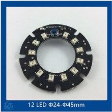 Инфракрасный 12 ИК светодиодный щит для камер видеонаблюдения ночного видения(маленький F24-F45mm) SMT3528 светодиодный