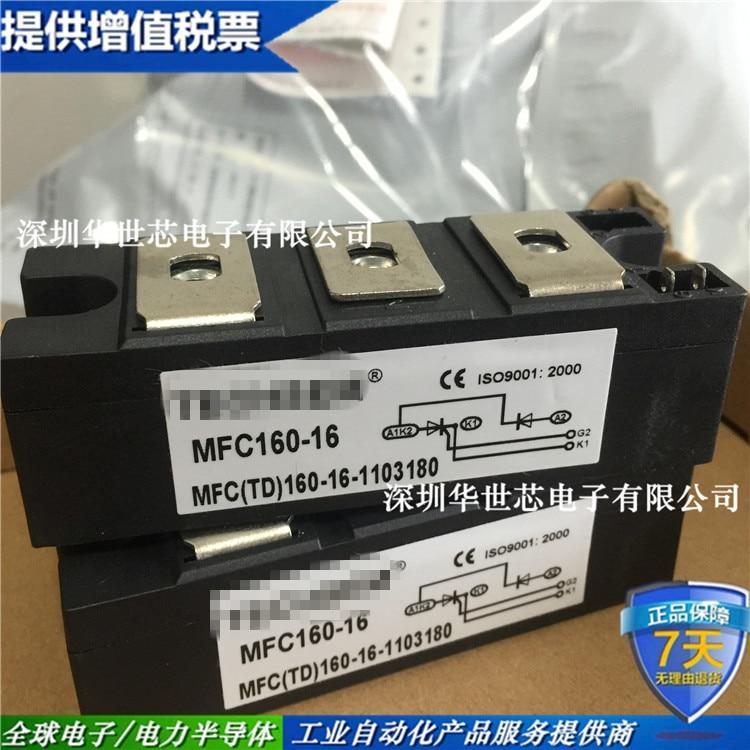 MFC (TD) 160-16 MFC160-16 semi-controlled thyristor module thyristor module 160a mtc160a1600v common thyristor mtc160 16