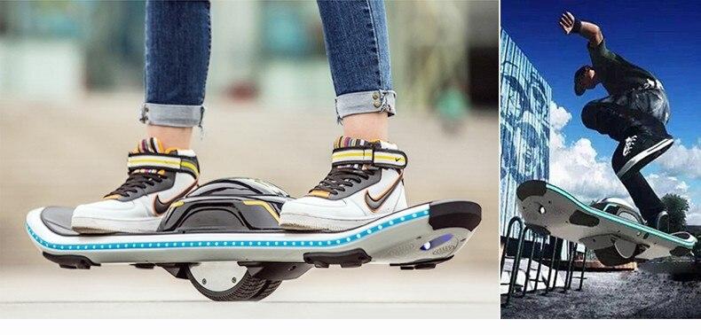 High Quality One Wheel Balance Car Electric Skateboard With Led Bluetooth