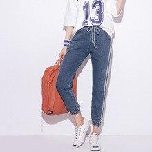 2016 новая мода джинсы женщин карандаш брюки джинсы femme робин повседневная шаровары опрятный шик студенческие брюки